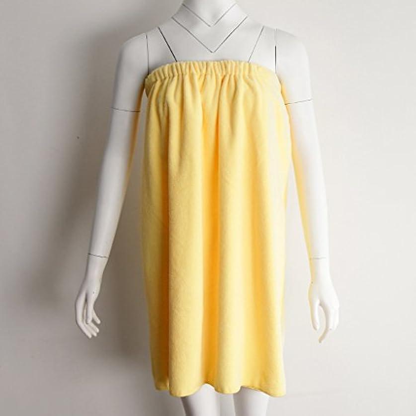 後ろ、背後、背面(部欲しいですここにPerfk タオルラップ バスタオル バススカート レディース シャワーラップ 約68×54cm 4色選べる - 黄
