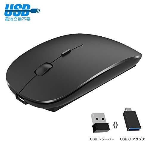 ワイヤレスマウス 静音 薄型 無線マウス 充電式 3DPIモード 2.4G