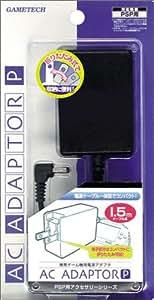 PlayStation Portable専用ACアダプタ 『ACアダプタ P』