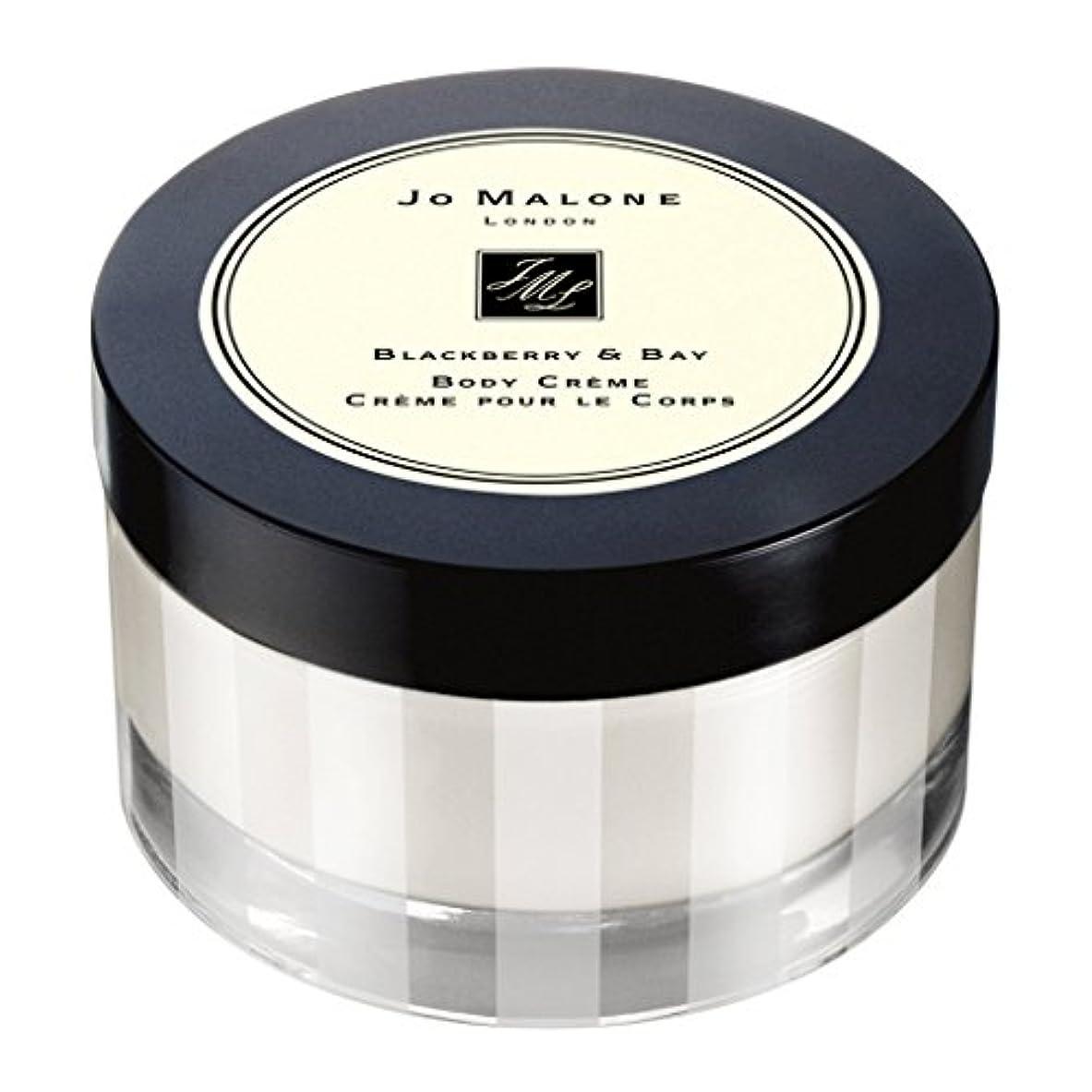 品種現代の必要ないJO MALONE ジョー マローン ブラックベリー & ベイ ボディクリーム 175ml [並行輸入品]