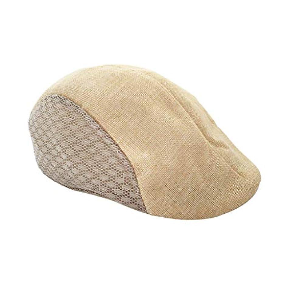 通訳救出ペデスタルOnior 大人 通気 メッシュキャップ 狩猟帽 帽子 プレゼント ベージュ