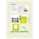 オルディ キッチンポリ袋HD(50枚入)S