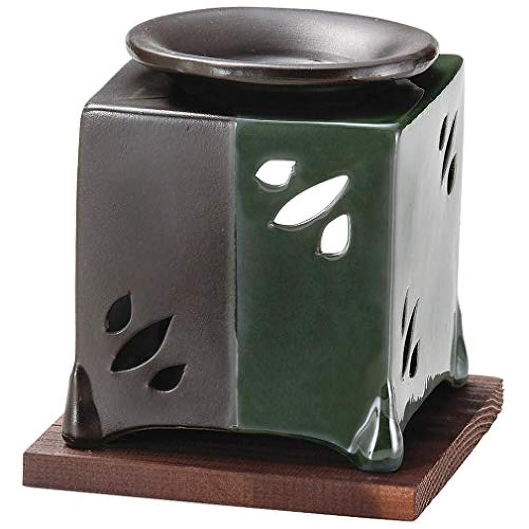 引く刻む和らげる常滑焼 G1711 茶香炉  9×9×11cm