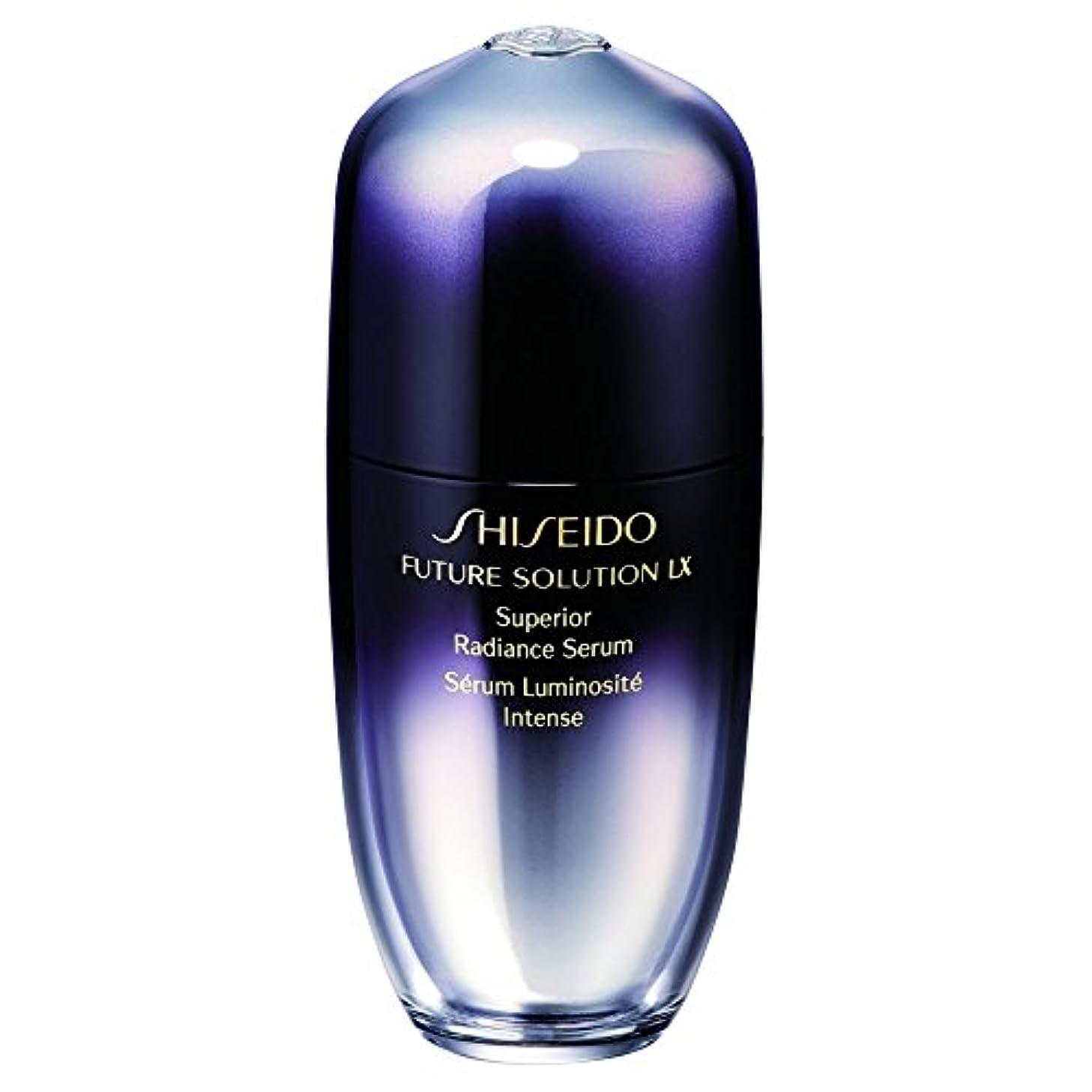 仕事に行くタイトル噴水[Shiseido] 資生堂フューチャーソリューションLx優れた放射輝度セラム30Ml - Shiseido Future Solution Lx Superior Radiance Serum 30ml [並行輸入品]