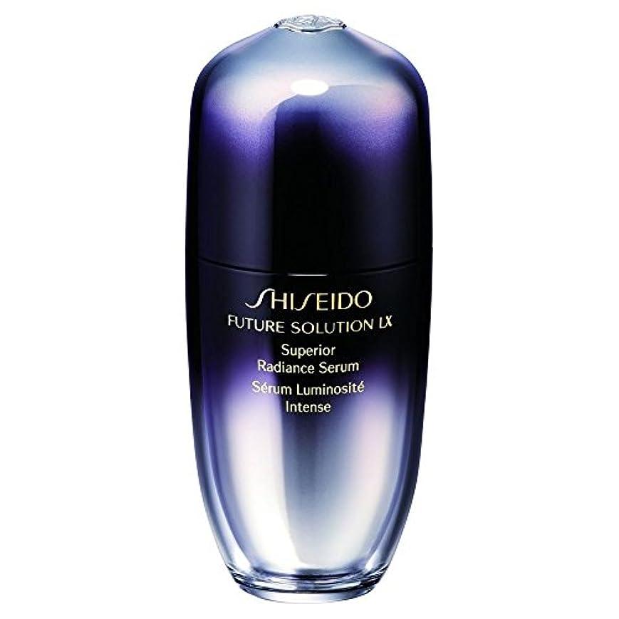 手のひら詩豆[Shiseido] 資生堂フューチャーソリューションLx優れた放射輝度セラム30Ml - Shiseido Future Solution Lx Superior Radiance Serum 30ml [並行輸入品]