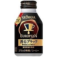 ジョージア ヨーロピアン 香るブラック 290ml ボトル缶 24本セット 【ケース販売】