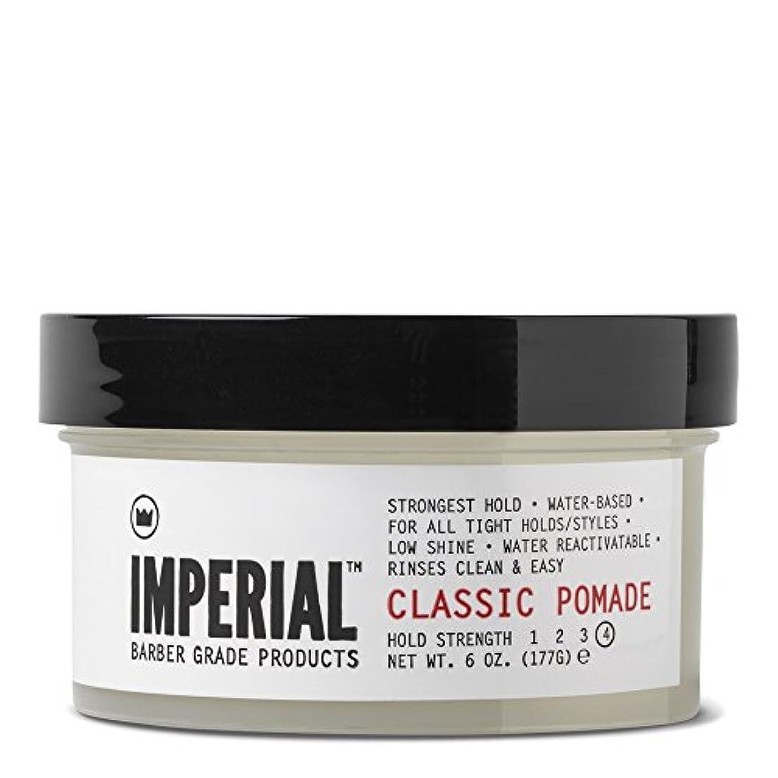 Imperial Barber グレード製品クラシックポマード、6オズ。 72.0オンス
