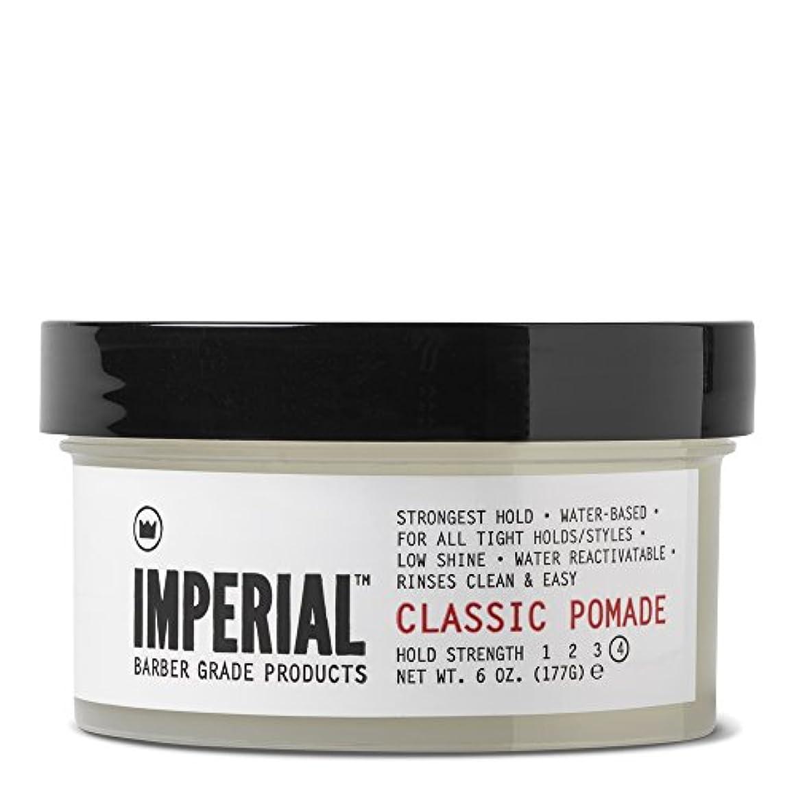 読み書きのできないテープ製品Imperial Barber グレード製品クラシックポマード、6オズ。 72.0オンス