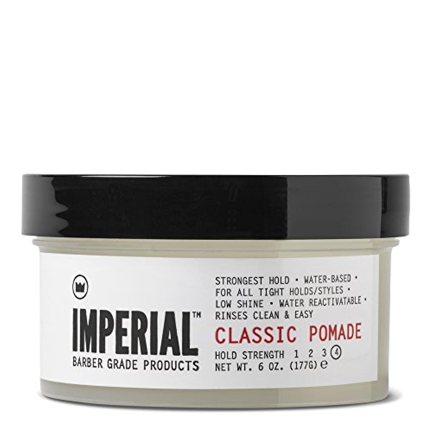 底リマ学んだImperial Barber グレード製品クラシックポマード、6オズ。 72.0オンス