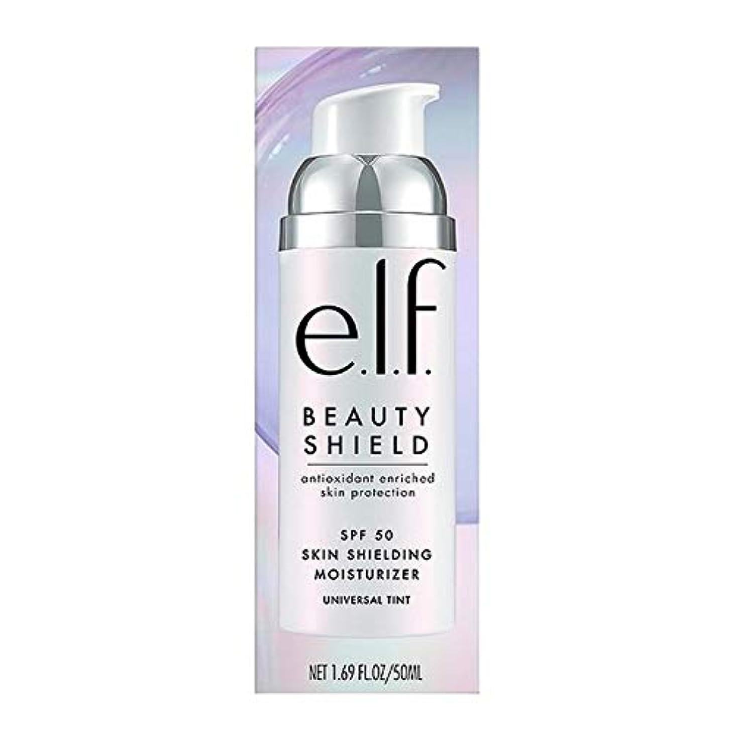 領事館臭い予防接種[Elf ] エルフ。美しさのシールド保湿Spf50の50ミリリットル - e.l.f. Beauty Shield Moisturiser SPF50 50ml [並行輸入品]