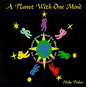 Planet With One Mind