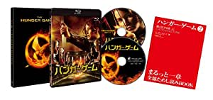 ハンガー・ゲーム (2枚組)初回限定仕様: スペシャル・アウターケース付き [Blu-ray]