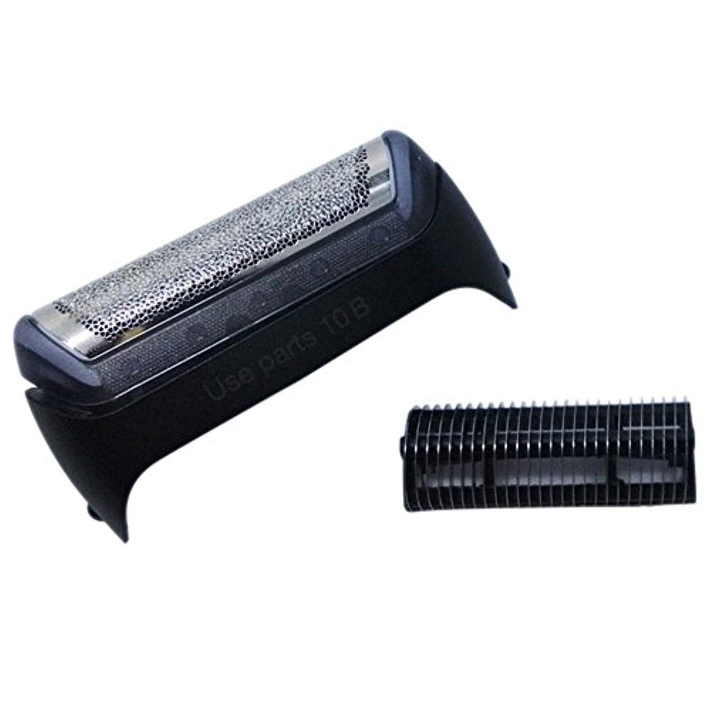 シフトそこスクランブルDeylaying シェーバー かみそり フォイル + カッター Set 10B 20B 置換 for Braun 170 180 190 190S-1