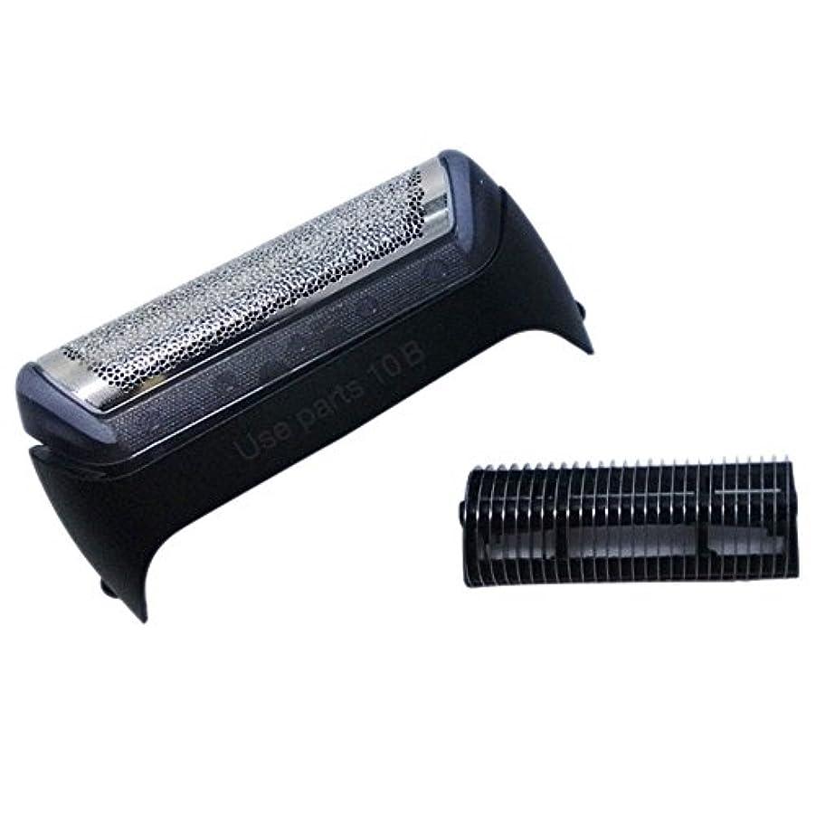 詳細な黒人特異なDeylaying シェーバー かみそり フォイル + カッター Set 10B 20B 置換 for Braun 170 180 190 190S-1