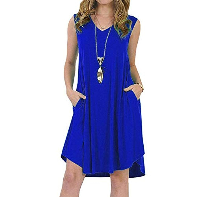 お別れ怖がらせる分岐するMIFAN の女性のドレスカジュアルな不規則なドレスルースサマービーチTシャツドレス