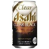 [限定品] アサヒ クリアアサヒ クリアブラック 黒 350ml×1ケース(24本) ■3箱まで1個口発送可