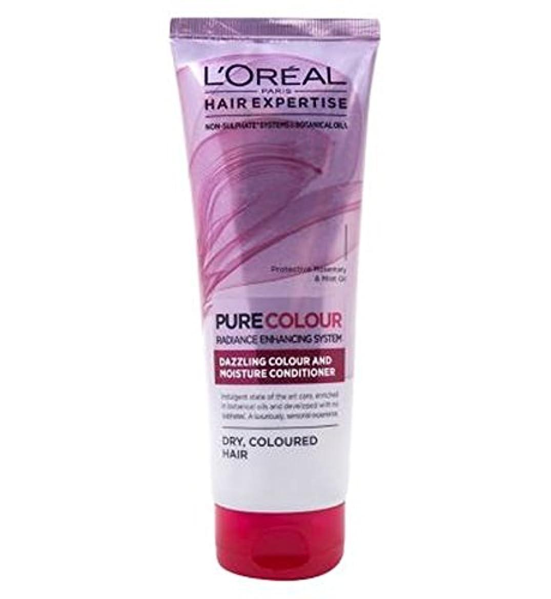 手順詳細に暗くするロレアルパリの髪の専門知識の超純粋なカラーケア&水分コンディショナー250Ml (L'Oreal) (x2) - L'Oreal Paris Hair Expertise SuperPure Colour Care &...
