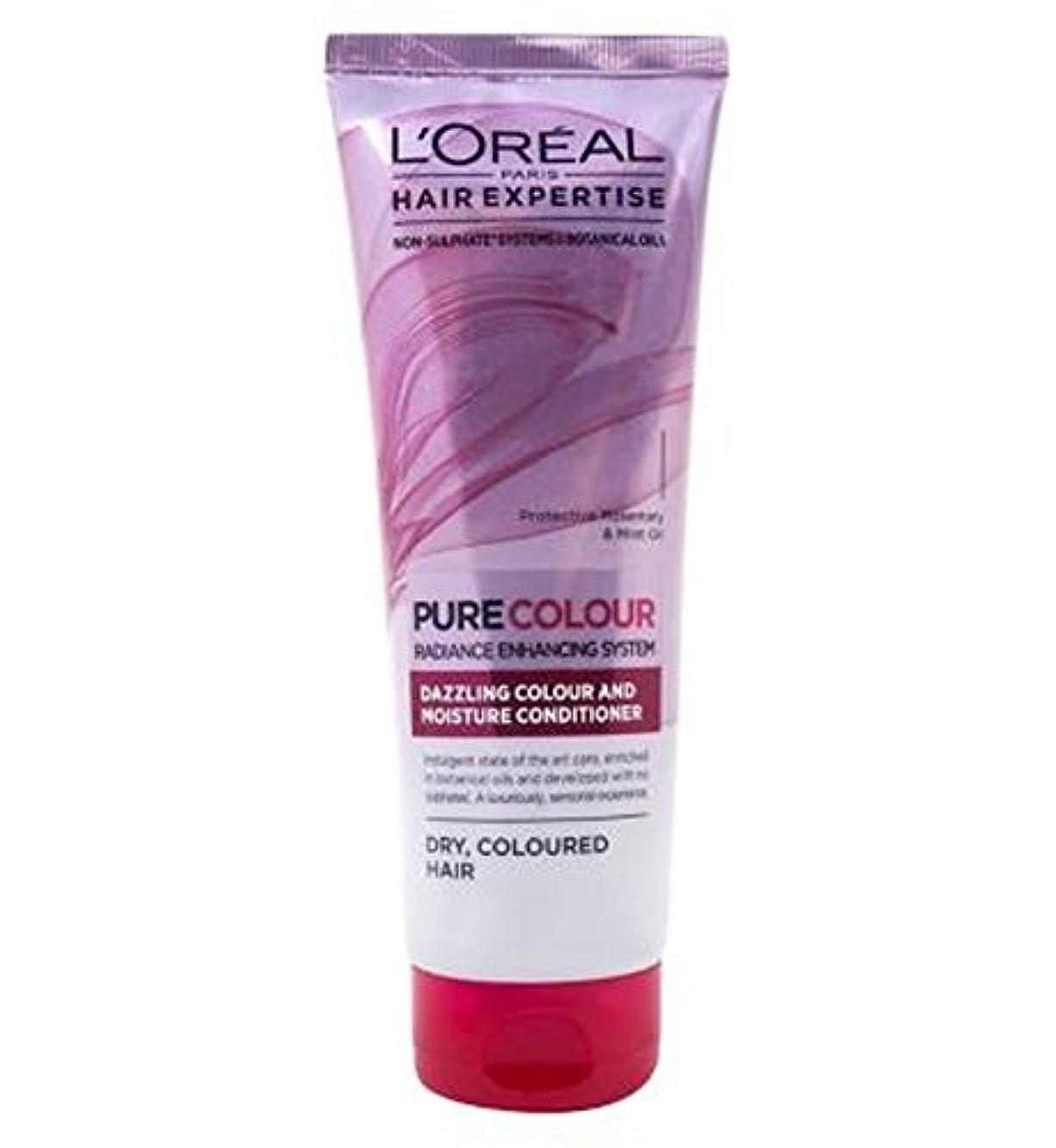 困惑肘掛け椅子口径ロレアルパリの髪の専門知識の超純粋なカラーケア&水分コンディショナー250Ml (L'Oreal) (x2) - L'Oreal Paris Hair Expertise SuperPure Colour Care &...