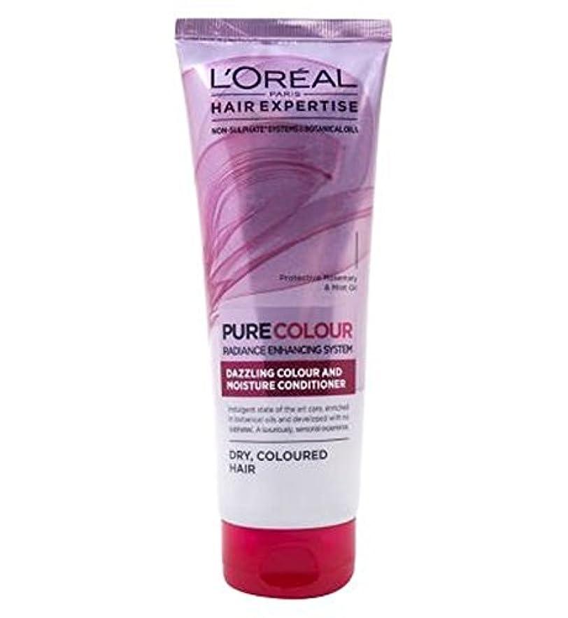 触手輝度くるみL'Oreal Paris Hair Expertise SuperPure Colour Care & Moisture Conditioner 250ml - ロレアルパリの髪の専門知識の超純粋なカラーケア&水分コンディショナー...