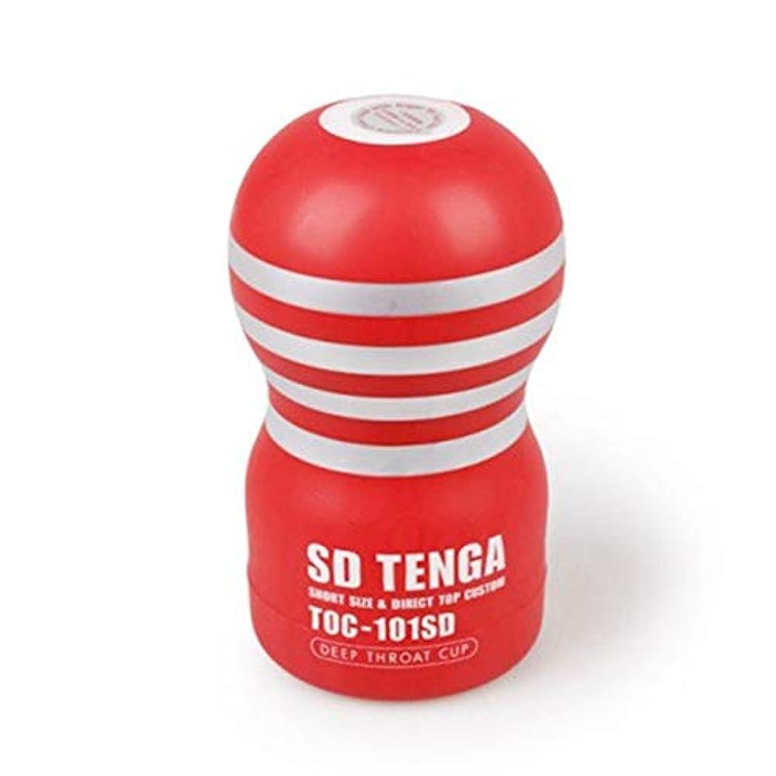 思春期のクローンどんよりしたRabugoo 大人のおもちゃ 再利用可能な真空セックスカップソフトシリコン膣リアルプッシーセクシーなポケット男性オナニーカップ大人のおもちゃ TOC-101SDスモールレッド