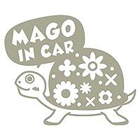 imoninn MAGO in car ステッカー 【パッケージ版】 No.53 カメさん (グレー色)