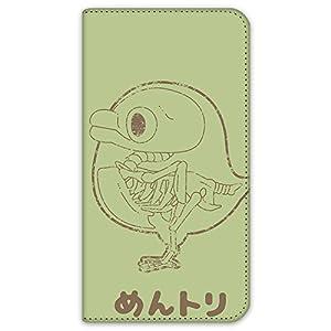 めんトリ Galaxy S7 edge SC-02H ケース 手帳型 両面プリント手帳 レントゲンJ (in-040) カード収納 スタンド機能 WN-LC163029-L