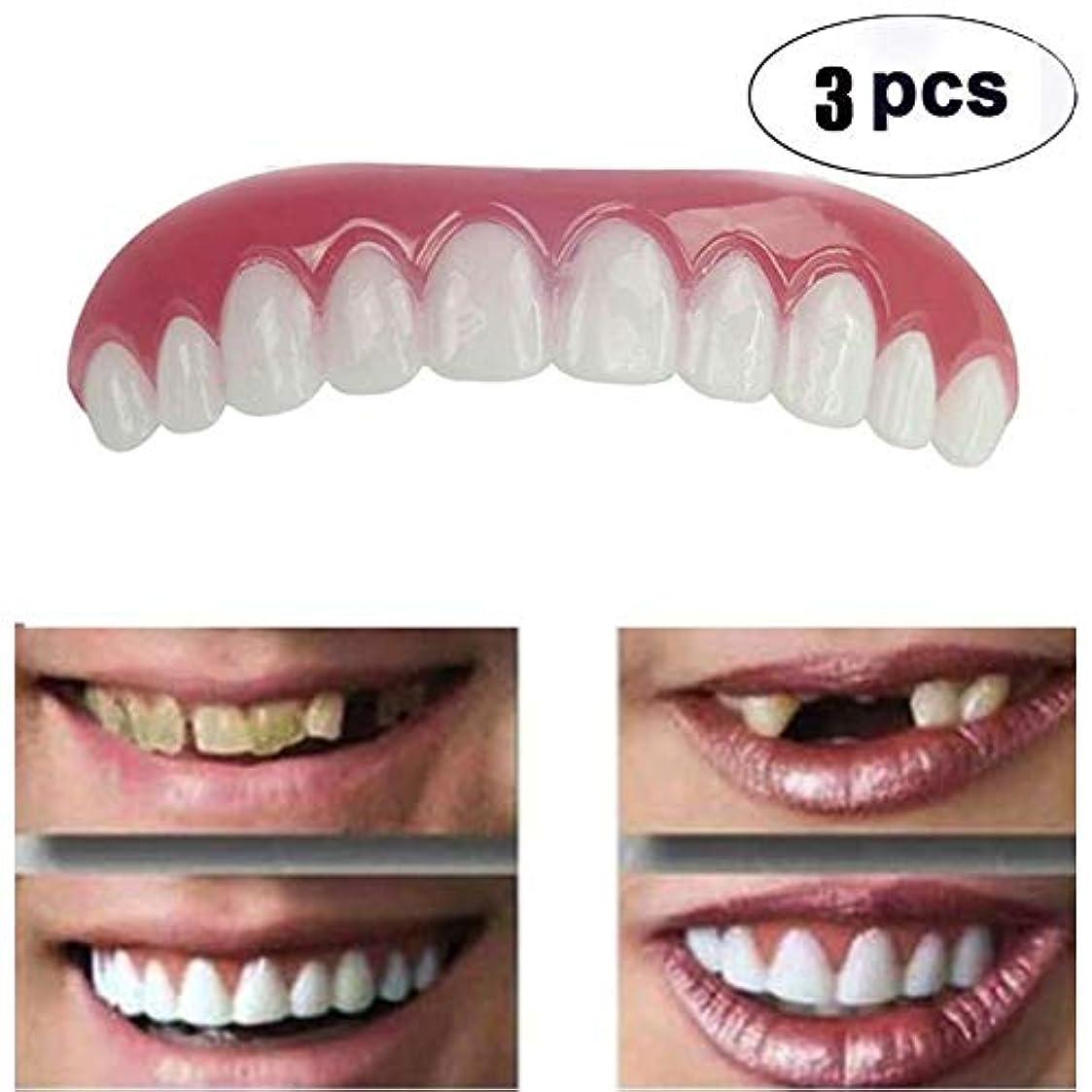 瞑想的シリンダー誘惑する3枚の歯科用ベニヤフィットフィット歯トップ化粧ベニヤワンサイズすべての義歯接着剤歯偽歯笑顔