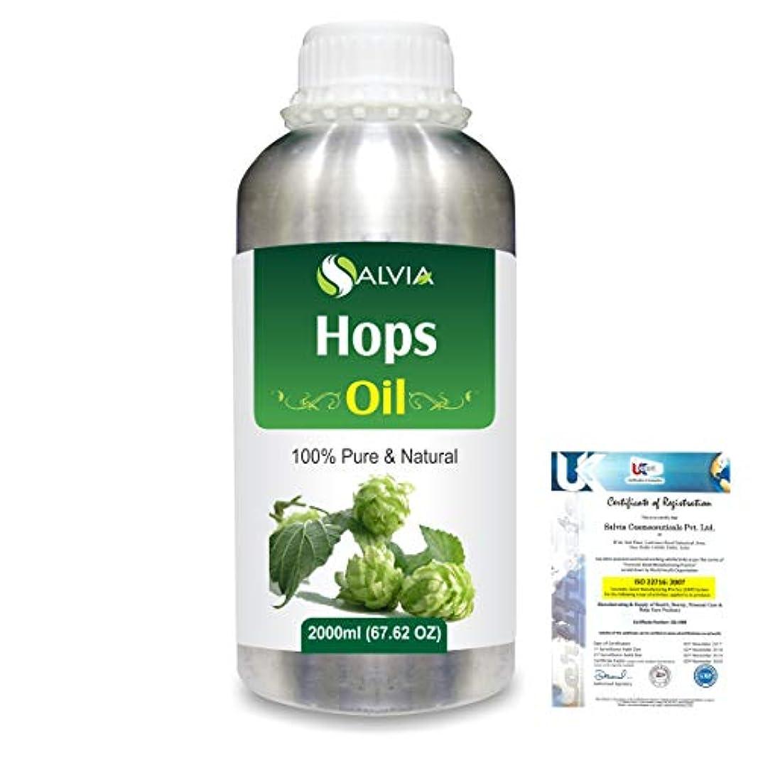 頭蓋骨行政おじさんHops (Humulus lupulus) 100% Natural Pure Essential Oil 2000ml/67 fl.oz.