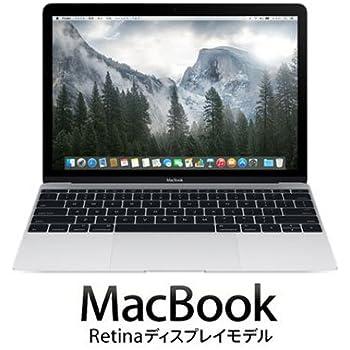 APPLE MacBook (1.1GHzデュアルコア Intel CoreMプロセッサ/12型/8GB/256GB/USB-C/シルバー) MF855J/A