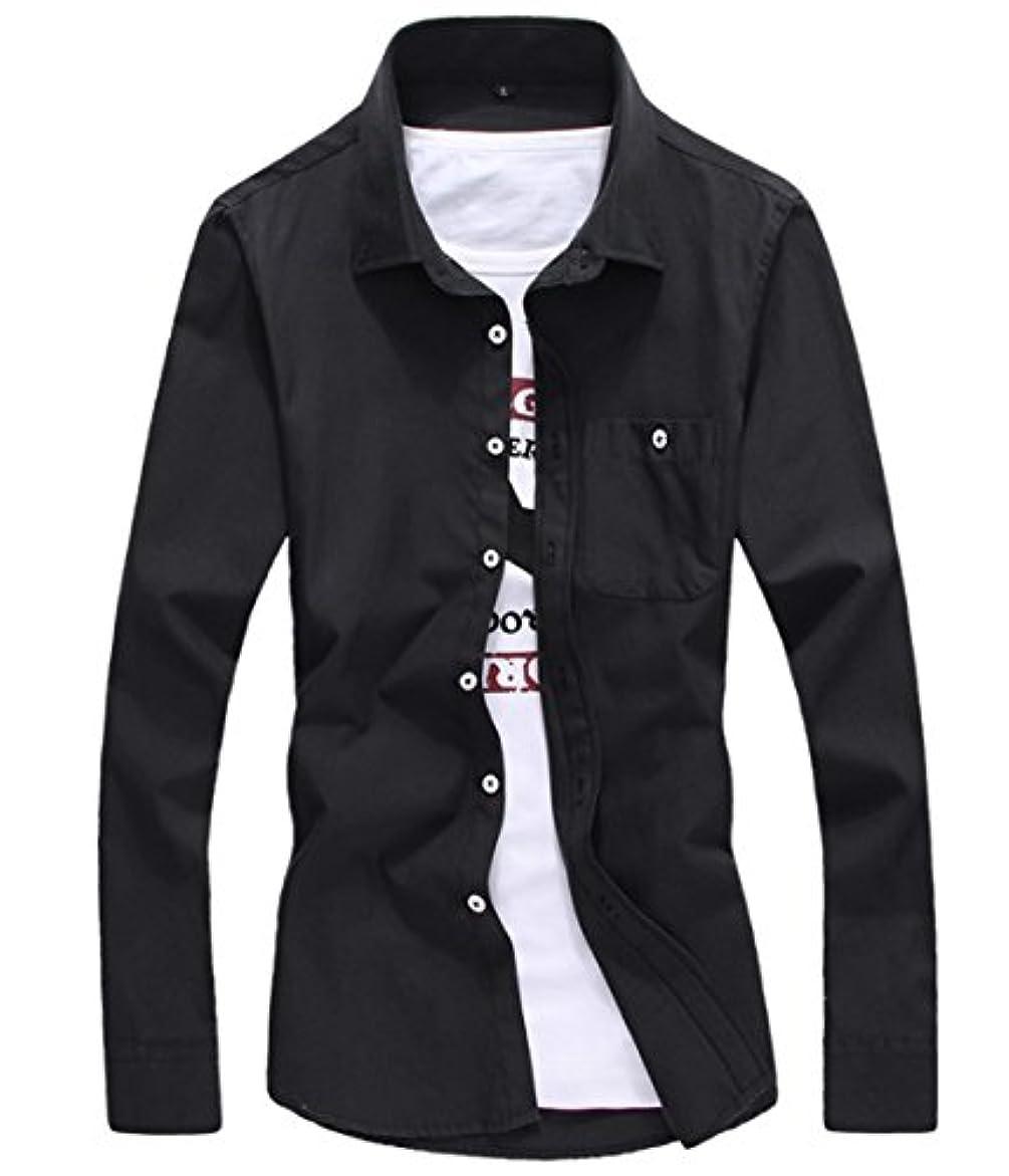 困ったフレア日付付き[スゴフィ]SGFY ドレスシャツ メンズ 長袖 スリム ビジネス カジュアル シンプル おしゃれ 襟付き カッターシャツ フィット 無地 8色展開 (5XL, ブラック)