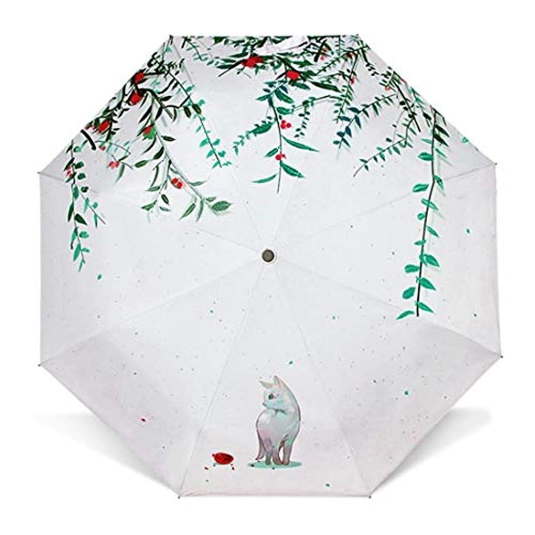 受粉者謝罪対人HOHYLLYA 小さな新鮮な日傘/三つ折り猫の傘/日焼け防止クリエイティブ日傘傘 sunshade (Color : ホワイト)