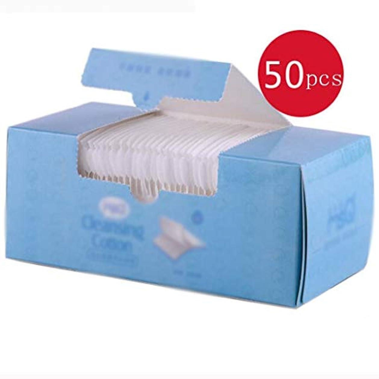 自発スカルク器官クレンジングシート 100%コットンパッドフェイスワイプ50ピース/セット3層ソフトクリーニングコットン両面フェイシャルメイク落とし化粧品ツール (Color : White, サイズ : 5*6cm)