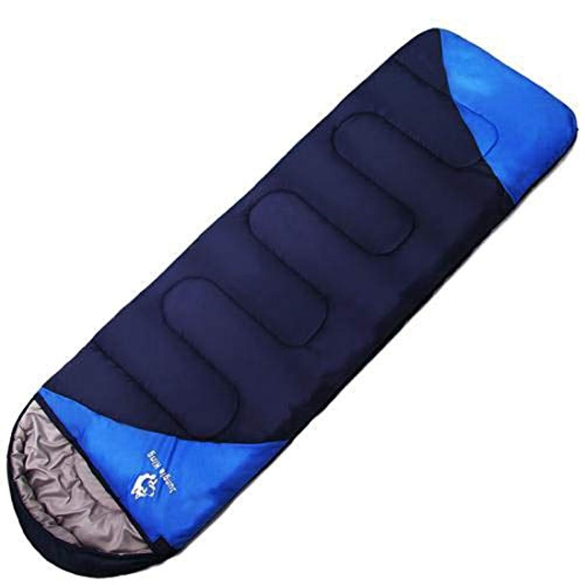 メロドラマティック職業酔ったMakecny キャンプの寝袋 - 封筒軽量のポータブル防水で快適なサック - 2シーズンの旅行に最適ハイキング屋外アクティビティ (色 : 青)