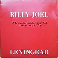 Leningrad (1989) / Vinyl single [Vinyl-Single 7'']