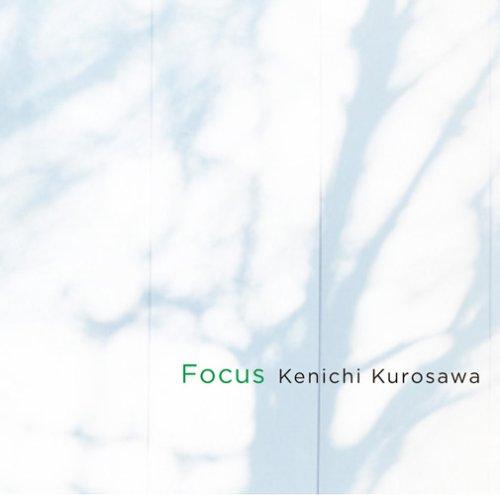 Focusの詳細を見る