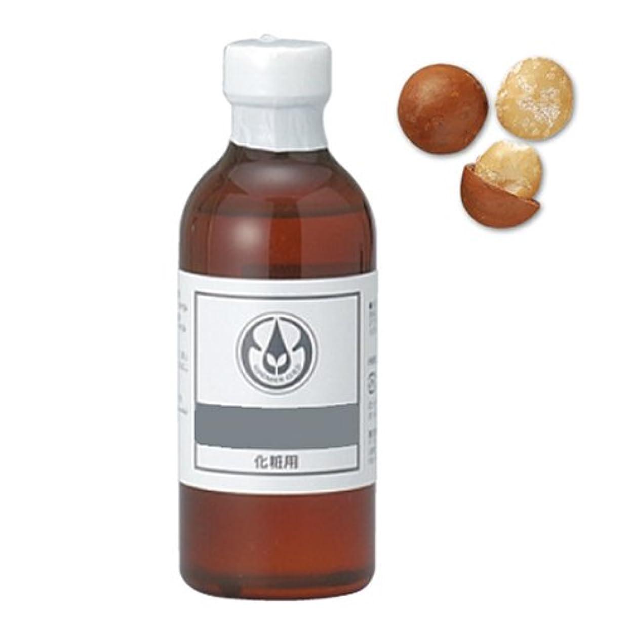 まどろみのあるによるとカスケード生活の木 マカダミア ナッツ油 250ml