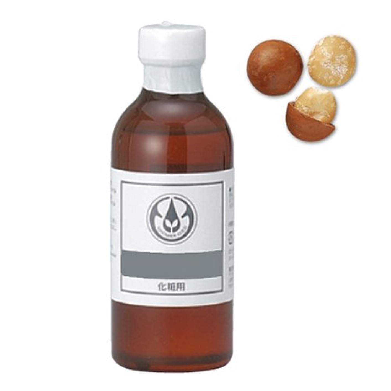 半球マウントスクリュー生活の木 マカダミア ナッツ油 250ml