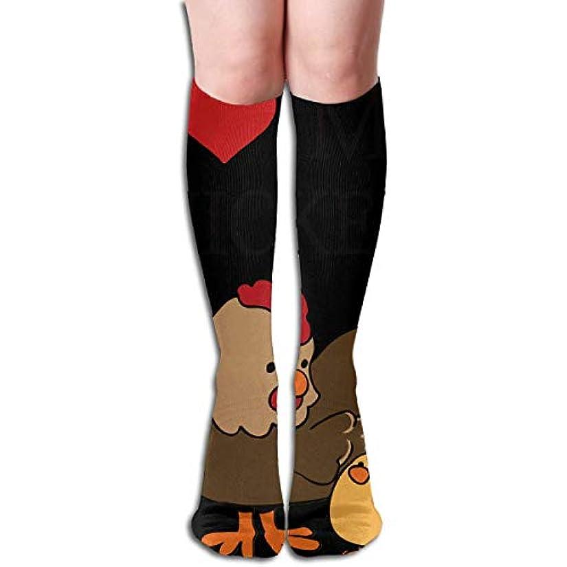 歪める未来であることキュートリエユニセックスカラフルドレスソックス、かわいい動物私は鶏、冬の柔らかい居心地の良い暖かい靴下かわいい面白いクルーコットンソックス1パック