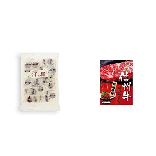 [2点セット] 種なし干し梅(160g)[個包装]・信州牛 肉みそ(200g)