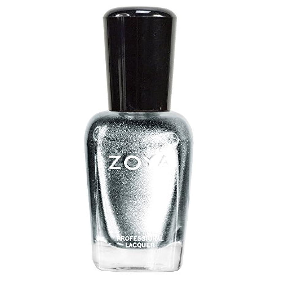 巻き取り刺激する委託ZOYA ゾーヤ ネイルカラーZP389 TRIXIE トリキシィ 15ml シックでエッジの効いたシルバー グリッター/メタリック 爪にやさしいネイルラッカーマニキュア