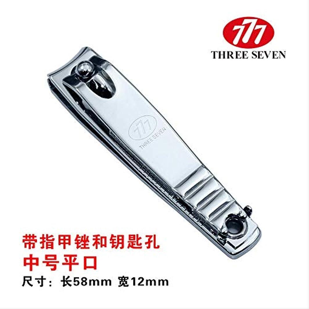 ハッチ債務子供達韓国777爪切りはさみ元平口斜め爪切り小さな爪切り大本物 N-607G