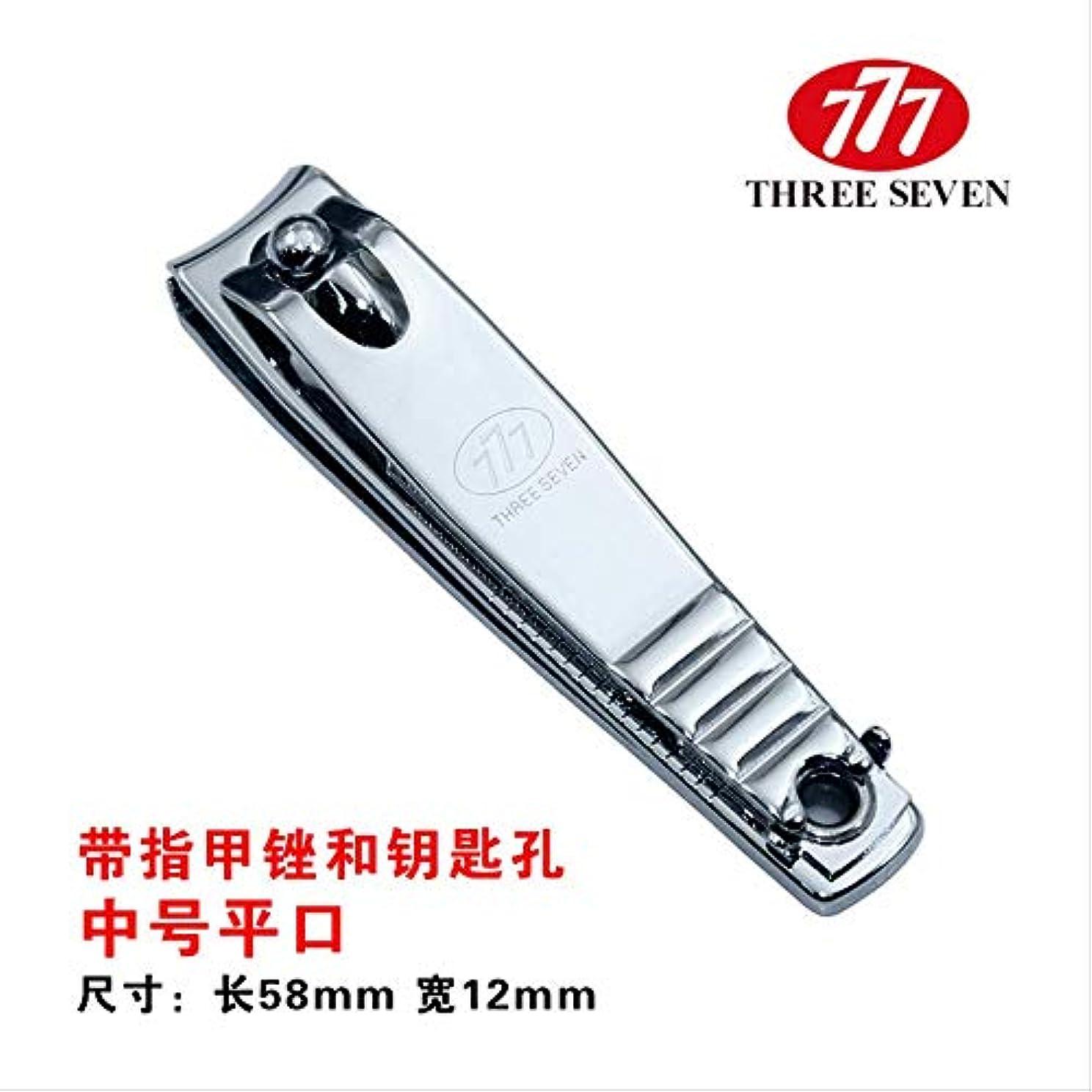 枯れる解放する抵抗力がある韓国777爪切りはさみ元平口斜め爪切り小さな爪切り大本物 N-607