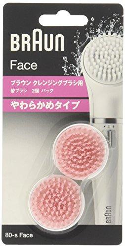 ブラウン フェイス専用脱毛器 SE810用 敏感肌用ブラシ 80-s Face(2コ入)