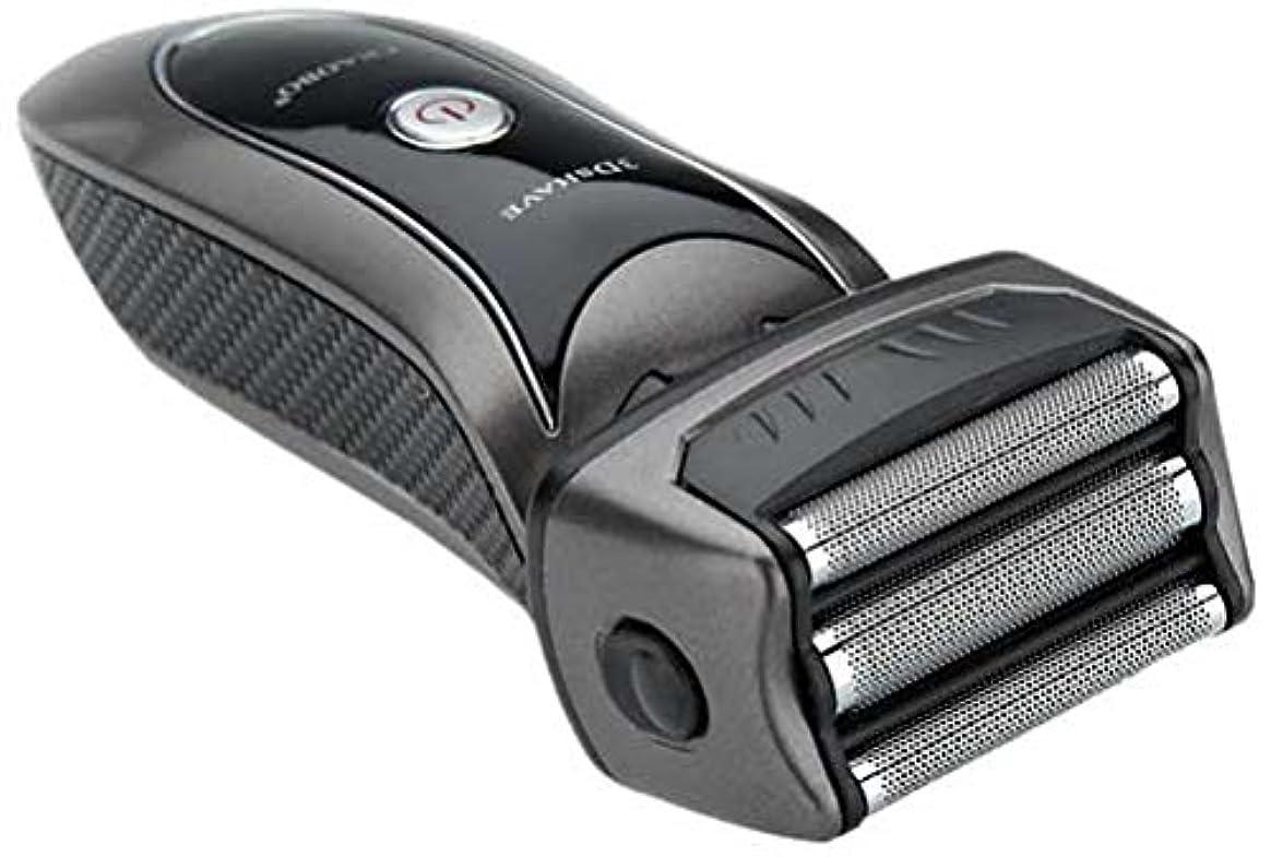 一過性封筒ペダル3枚刃 3Dシェーバー&鼻毛カッター IT-1019
