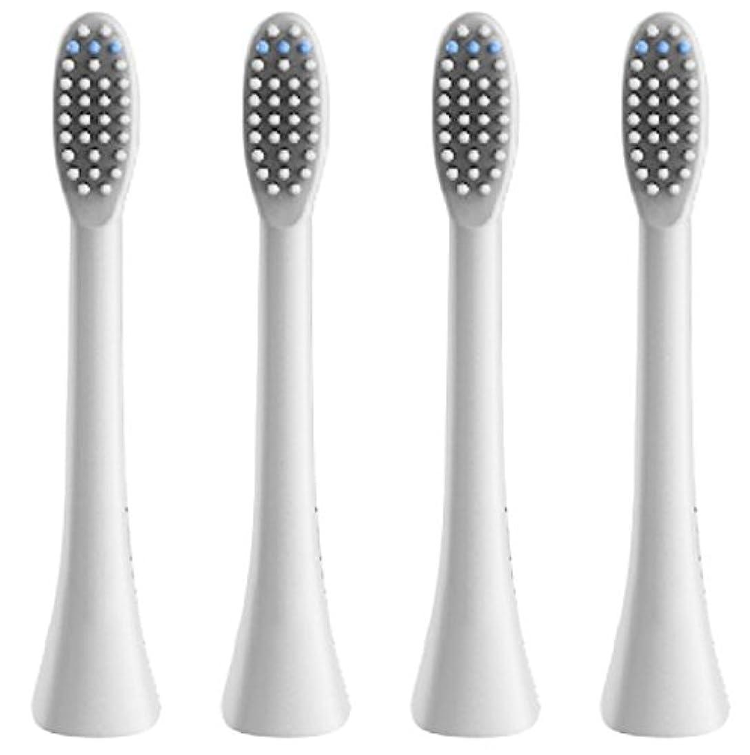 扱いやすい勝者内訳(正規品)InfinitusValue スマートトラッキング電動歯ブラシ専用替えブラシ レギュラーサイズ 4本組 ホワイト IVHB01WBR4