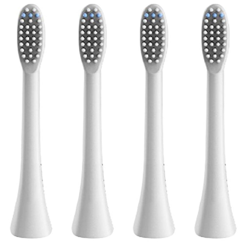 蓄積する誰のドル(正規品)InfinitusValue スマートトラッキング電動歯ブラシ専用替えブラシ レギュラーサイズ 4本組 ホワイト IVHB01WBR4