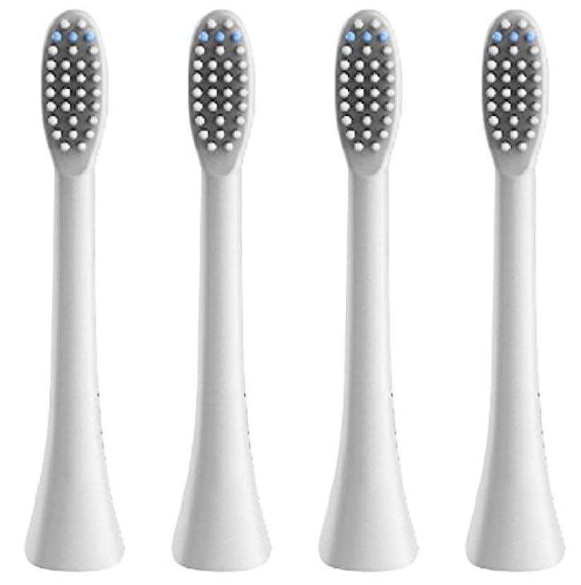 深い哲学的ランチョン(正規品)InfinitusValue スマートトラッキング電動歯ブラシ専用替えブラシ レギュラーサイズ 4本組 ホワイト IVHB01WBR4