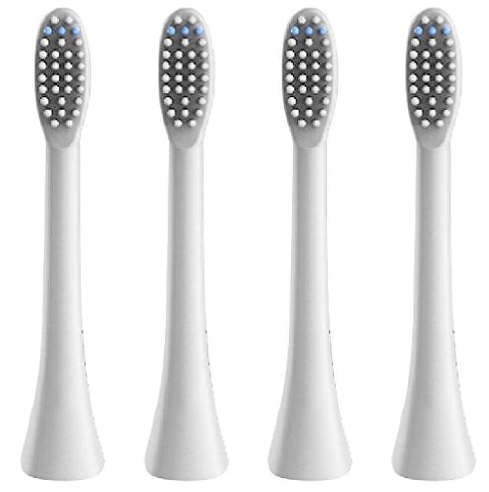 ドラッグ便益静脈(正規品)InfinitusValue スマートトラッキング電動歯ブラシ専用替えブラシ レギュラーサイズ 4本組 ホワイト IVHB01WBR4