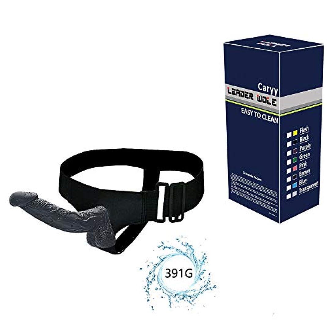 合法パール回転する強力で操作しやすく、安全で、落下に強く、使いやすく、非常に柔らかい -Black-tianxiagongying11.29