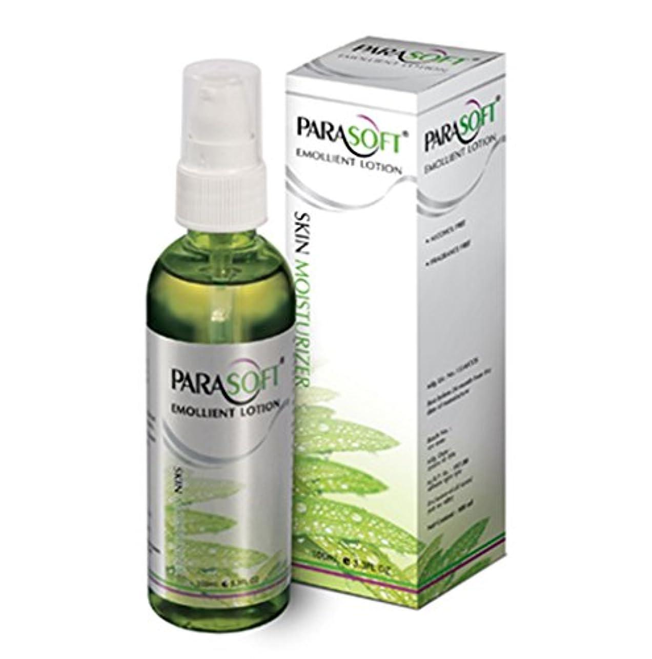 熱帯の地平線石炭Paraffin Lotion Grapeseed, Jojoba, Aloevera, Avocado, Olive Oil Dry Skin 100ml